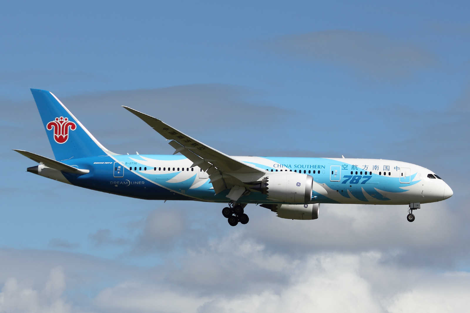 » China Southern Airlines | ITC